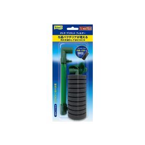 テトラ スポンジフィルター ニューブリラントフィルター|aquatailors