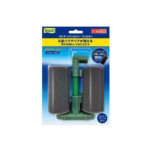 テトラ スポンジフィルター ツインビリーフィルター|aquatailors