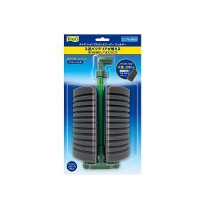 テトラ スポンジフィルター ツインブリラントスーパーフィルター|aquatailors
