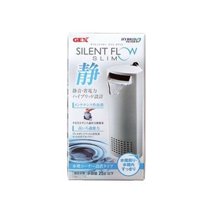 GEX サイレントフロースリム ホワイト|aquatailors