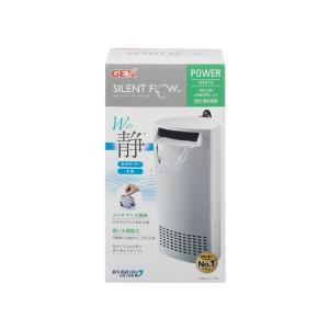 GEX サイレントフローパワー ホワイト|aquatailors