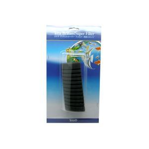 テトラ スポンジフィルター ブリラントスーパーフィルター 替スポンジ|aquatailors