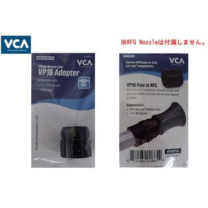 VP16 Pipe Adapter with 3/4in RFG/Loc-Line compatible fitting|aquatailors