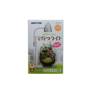 GENTOS 植物のためのそだつライト|aquatailors