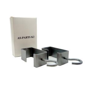 カミハタ アーチスライド専用吊下フックK2|aquatailors