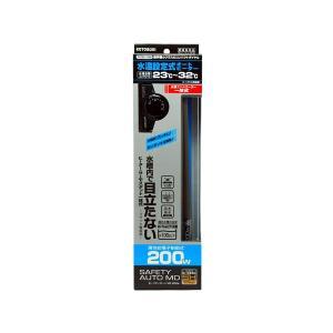 コトブキ セーフティオートMD 200W|aquatailors