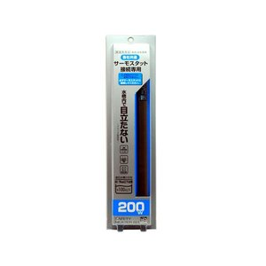 コトブキ セーフティヒーターSH 200W aquatailors