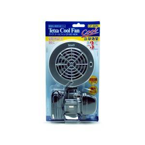 (特価)テトラ 水槽用冷却ファン クールファン CF−60N|aquatailors
