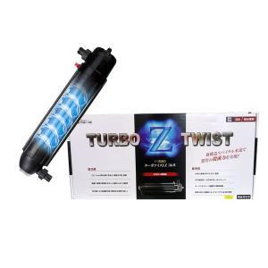 カミハタ 殺菌灯 ターボツイストZ 36W|aquatailors