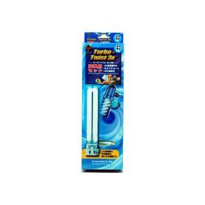 カミハタ 殺菌灯 ターボツイスト3X(9W) 交換用セット|aquatailors
