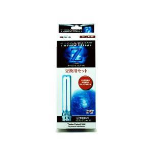 カミハタ 殺菌灯 ターボツイストZ 9W 交換用セット|aquatailors