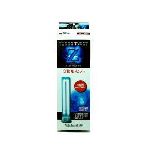 カミハタ 殺菌灯 ターボツイストZ 18W 交換用セット|aquatailors