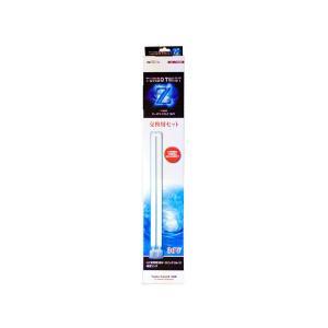 カミハタ 殺菌灯 ターボツイストZ 36W 交換用セット|aquatailors