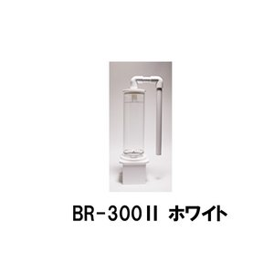 ReefLive BioPellets Reactor BR2-300 ホワイト|aquatailors