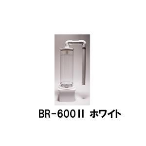 ReefLive BioPellets Reactor BR2-600 ホワイト|aquatailors