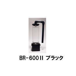 ReefLive BioPellets Reactor BR2-600 ブラック|aquatailors