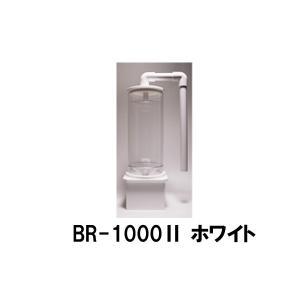 ReefLive BioPellets Reactor BR2-1000 ホワイト|aquatailors