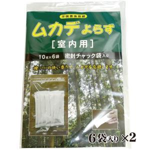 【特長】「ムカデよらず」は檜(ヒノキ)の快い香りでムカデを寄せ付けません。むかでは檜の臭いが大嫌いな...