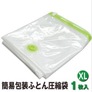 FL-03BN【44】安心の日本製 超特大ふとん...の商品画像