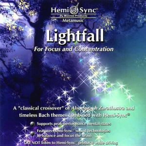 ライトフォール(Lightfall For Focus and Concentration)光の滝 ...
