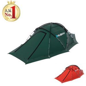 テント キャンプ ドームテント 3人用 ソロキャンプ Husky ハスキー Fighter 軽量 2人用 ツーリング 防水