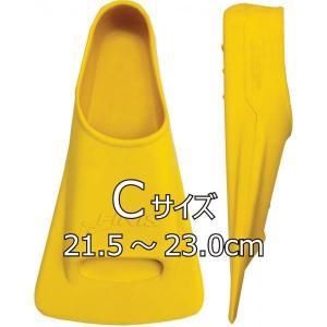 FINIS ズーマーズゴールド Cサイズ(21.5〜23.0cm) 235003|aqureare