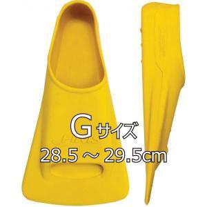 FINIS ズーマーズゴールド Gサイズ(28.5〜29.5cm) 235003|aqureare