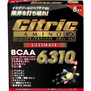 シトリックアミノ アルティメイトエボリューション 7.5g×8包入 MDJ-5279 aqureare