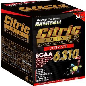 シトリックアミノ アルティメイトエボリューション お徳な増量パック 7.5g×52袋入 MDJ-5286 aqureare