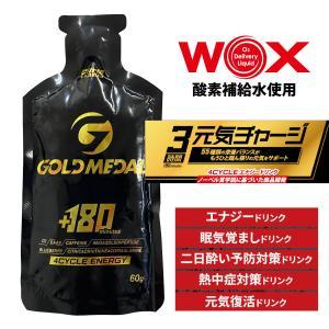 プロテイン シトリックアミノ ゴールドメダル 60g×1袋 単品 MDJ5552 aqureare