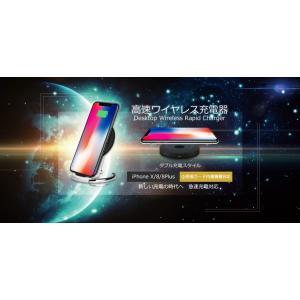 ワイヤレス 充電器 iPhone ワイヤレス充電器 急速充電器 スマホ充電器 置くだけ充電 手帳型対応 Qi XR 8 XS 父の日 プレゼント ar-roman