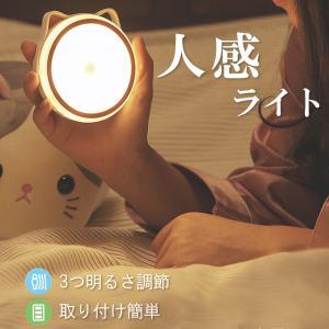 LEDライト 人感センサーライト 照明 屋内  LED 自動点灯 停電 玄関 階段 廊下 乾電池 フ...