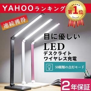 1.灯具を自由に動かせる使い勝手の良いスタンド、家庭用コンセントに、本体に付属している。 2.コード...