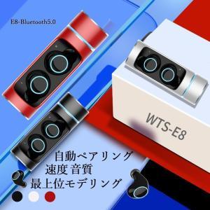 ワイヤレスイヤホン ブルートゥース イヤホン Bluetooth 両耳 スポーツ ワイヤレス iphone Android 対応 マイク 防水 高音質 軽量 無線 ar-roman
