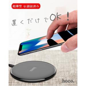 ワイヤレス充電器 Qi 対応 パッド スマホを 置くだけ充電 【iPhone8 / 8 plus/X / XR/XS / Galaxy/Xperia その他 Android 機種対応】 ar-roman