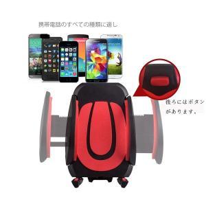 送料無料 自転車ホルダー 360度回転 脱落防止 GPSナビ スマホ iPhone等固定用 マウントキット ar-roman