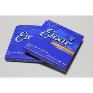 【送料無料】Elixir エリクサー エレキギター弦 ナノウェイブ スーパーライト NANO WEB Super Light  12002x2個  2セット販売! arabastamusic