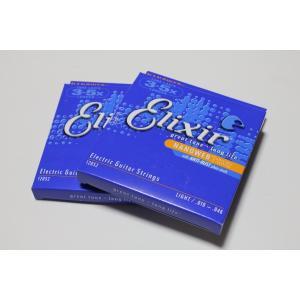 【送料無料】Elixir エリクサー エレキギター弦 ナノウェイブ スーパーライト 2セット販売 NANO WEB Light 12052 x2個 arabastamusic