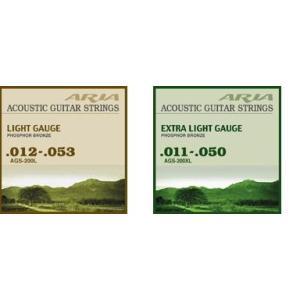 【送料無料】ARIA アリア アコースティックギター弦 フォスファーブロンズ Acoustic Guitar Strings  AGS-200L ライト/AGS-200XL エクストラライト  arabastamusic
