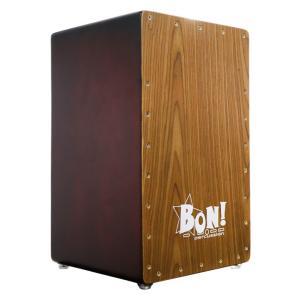 【送料無料】ボン!BON! Percussion カホン 低音が抜群です! 音重視でベースポート搭載モデル!ウォルナット 初心者はもちろん経験者にもおすすめ!|arabastamusic