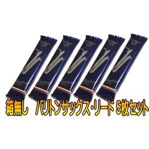 【送料無料】♪箱から出してお得!! バンドーレ...の関連商品7