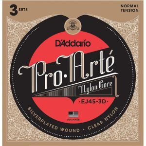 【送料無料】 ダダリオ クラシックギター弦 3セット弦  プロアルテ ノーマルテンション   D'Addario  EJ45-3D Normal Tension  3セット弦 arabastamusic