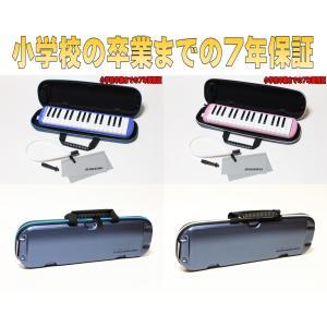 送料無料! 7年保証付き!スズキ メロディオン 鍵盤ハーモニカ 32鍵盤 FA-32Bブルー / FA-32Pピンク|arabastamusic