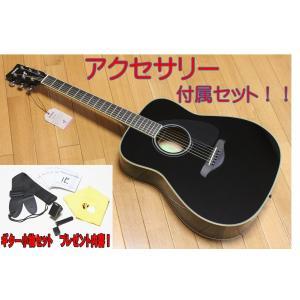 【送料無料】YAMAHA FG820 【ギター小物プレゼント!】初心者におすすめ! ヤマハ FG-820 BL フォークギター ブラック  ギター小物プレゼント! |arabastamusic