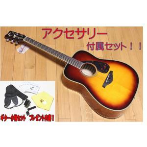 【送料無料】YAMAHA FG820 【ギター小物プレゼント!】初心者におすすめ! ヤマハ FG-820 BS フォークギター ブラウンサンバースト  ギター小物プレゼント! |arabastamusic