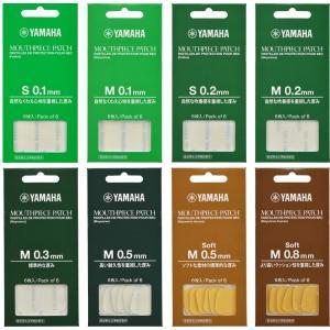 【送料無料】 ヤマハ クラリネット、サクソフォン用   マウスピースパッチ Mサイズ 0.3mm一番...