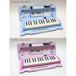 7年保証付き!ヤマハ YAMAHA 鍵盤ハーモ...の詳細画像1