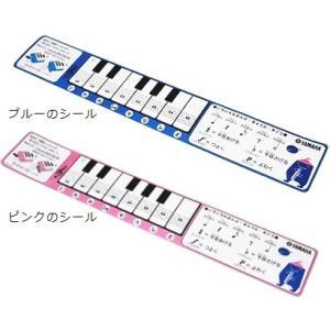 7年保証付き!ヤマハ YAMAHA 鍵盤ハーモ...の詳細画像5