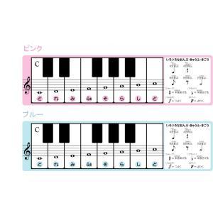 【送料無料】鍵盤ハーモニカ ドレミシール 鍵盤ハーモニカ おんぷシール arabastamusic