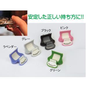 【送料無料】ソレクサ フルート用 サムレスト サムポート 正しい持ち方の習得に!!